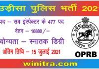 Odisha Police Recruitment 2021 Apply 477 SI Posts