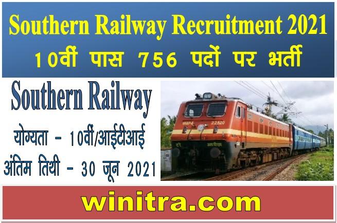 Railway Jobs Vacancy 2021