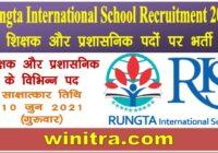 Rungta International School Recruitment 2021