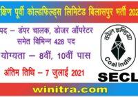 SECL Recruitment 2021 Apply 428 Posts including Dumper Operator