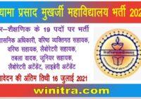 Shyama Prasad Mukherji College Recruitment 2021