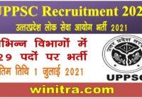 UPPSC Recruitment 2021 Apply 129 Posts