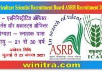 ASRB Recruitment 2021 Apply 65 Vacancies