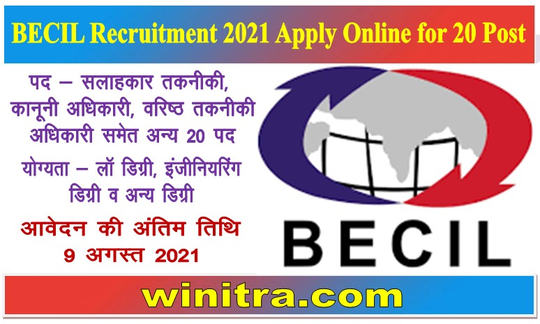 BECIL Recruitment 2021 Apply Online for 20 Post