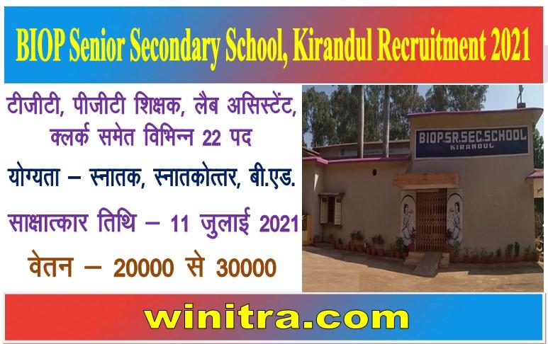 BIOP Senior Secondary School Kirandul Recruitment 2021