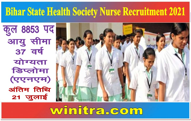 Bihar Nurse Recruitment 2021 Apply 8852 Nurse Posts