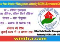 Bihar State Disaster Management Authority BSDMA Recruitment 2021