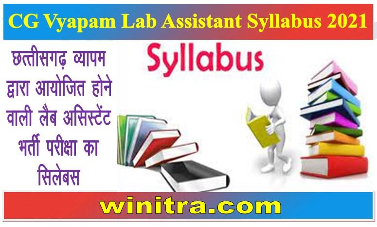 CG Vyapam Lab Assistant Syllabus 2021