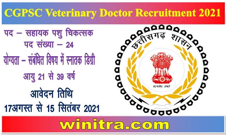 CGPSC Veterinary Doctor Recruitment 2021