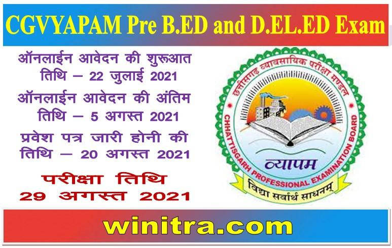 CGVYAPAM Pre B.ED and D.EL.ED Exam