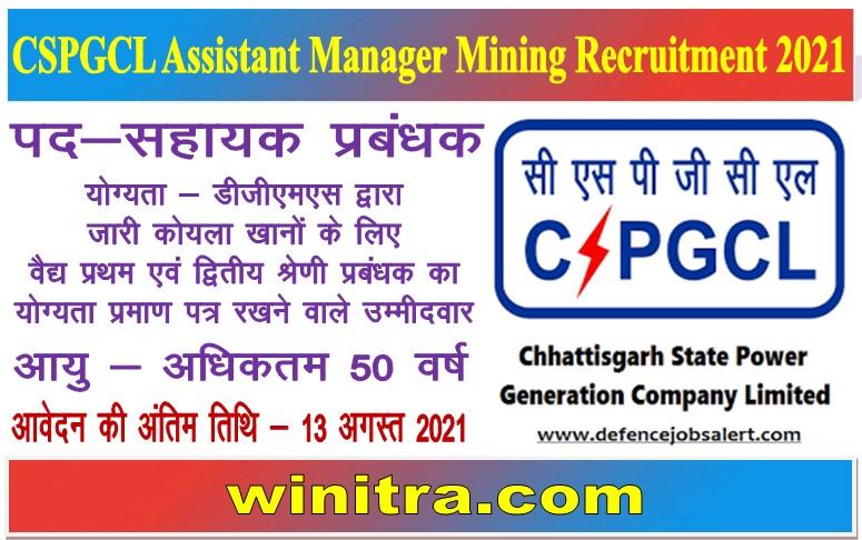 CSPGCL Assistant Manager Mining Recruitment 2021
