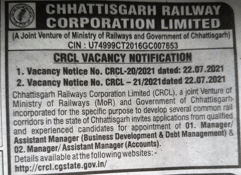 Chhattisgarh Railway Corporation Limited Bharti 2021