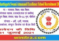Chhattisgarh Swami Atmanand Excellence School Recruitment 2021