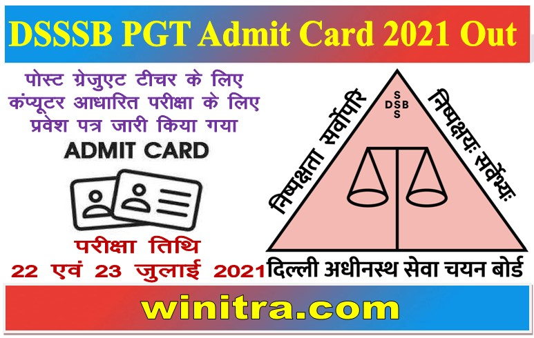 DSSSB PGT Admit Card 2021 Out