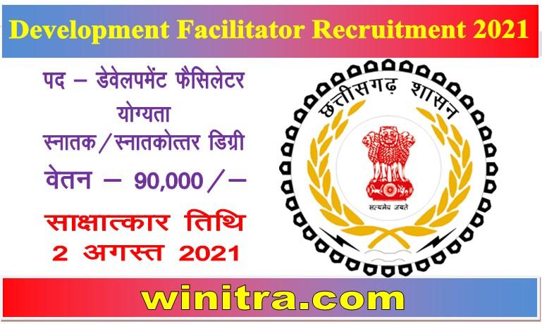 Development Facilitator Recruitment 2021