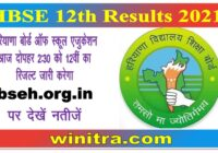 HBSE 12th Results 2021