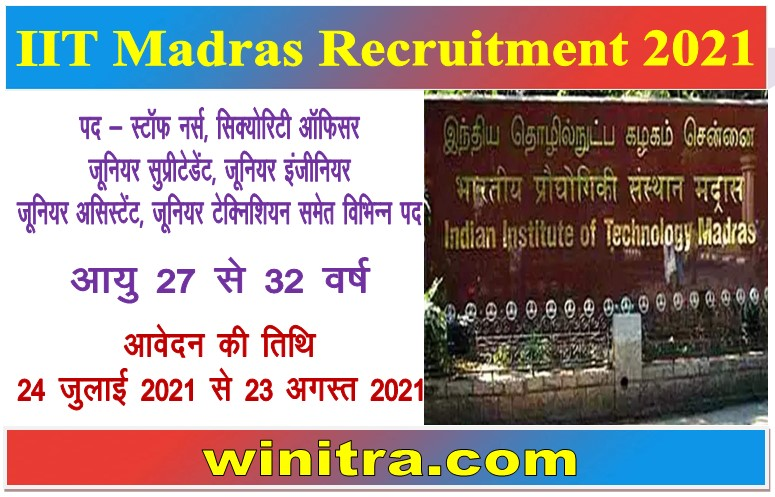 IIT Madras Recruitment 2021 For Nurse and Other Posts