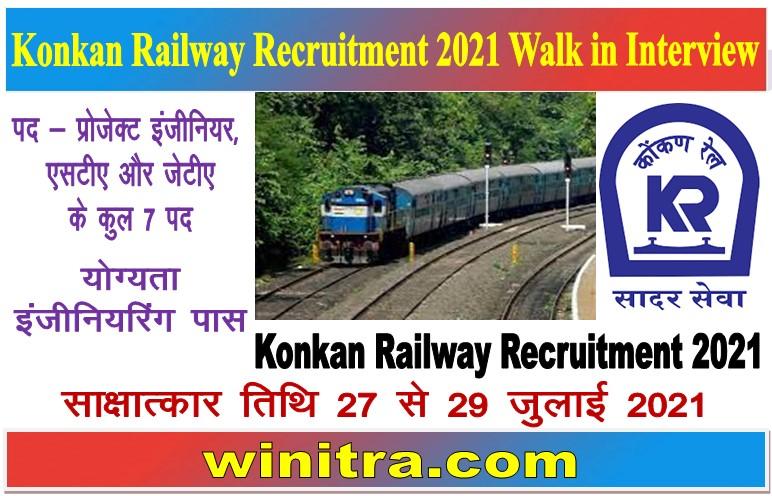 Konkan Railway Recruitment 2021 Walk in Interview