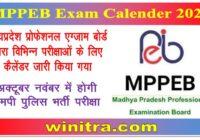 MPPEB Exam Calender 2021