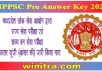 MPPSC Pre Answer Key 2021 for State Service and State Forest Service Exam