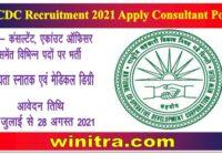 NCDC Recruitment 2021 Apply Consultant Post