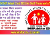 NHM MP Admit Card 2021 for Staff Nurse and ANM