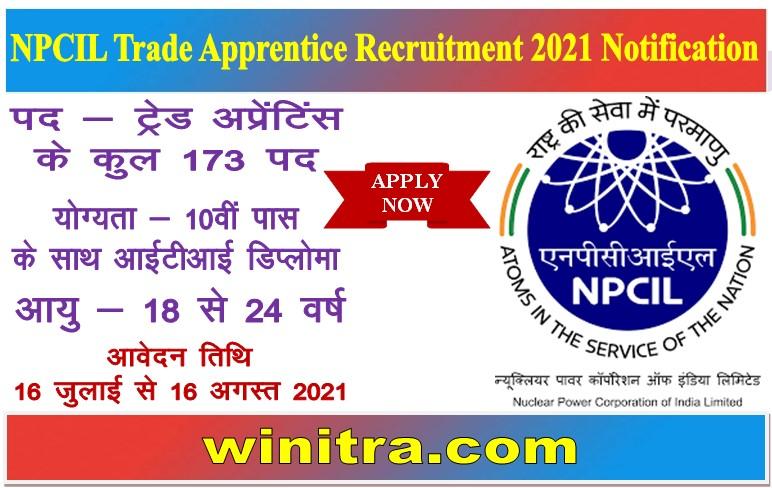 NPCIL Trade Apprentice Recruitment 2021 Notification