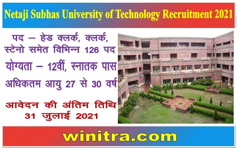 Netaji Subhas University of Technology Recruitment 2021