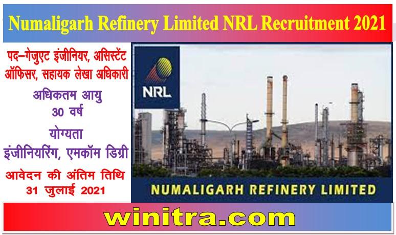 Numaligarh Refinery Limited NRL Recruitment 2021