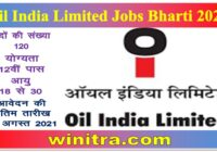 Oil India Limited Jobs Bharti 2021