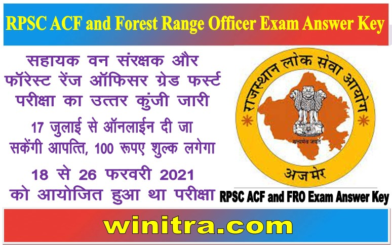 RPSC ACF and Forest Range Officer Exam Answer Key