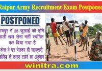Raipur Army Recruitment Exam Postponed
