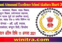 Swami Atmanand Excellence School Akaltara Bharti 2021