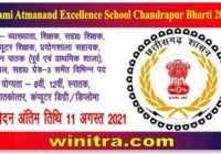 Swami Atmanand Excellence School Chandrapur Bharti 2021