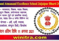 Swami Atmanand Excellence School Jaijaipur Bharti 2021
