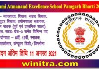 Swami Atmanand Excellence School Pamgarh Bharti 2021