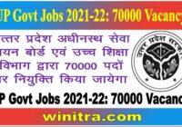 UP Govt Jobs 2021-22