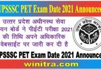 UPSSSC PET Exam Date 2021 Out