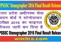 UPSSSC Stenographer 2016 Final Result Released
