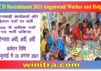 WCD Recruitment 2021 Anganwadi Worker and Helper
