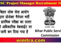 BPSC Project Manager Recruitment 2021 Prelims Answer Key 2021 Released