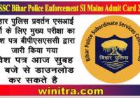 BPSSC Bihar Police Enforcement SI Mains Admit Card 2021