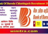 Bank Of Baroda Chhattisgarh Recruitment 2021