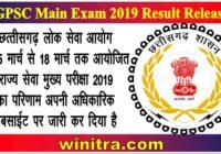 CGPSC Main Exam 2019 Result Released