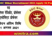 ESIC Bihar Recruitment 2021 Apply 36 Posts