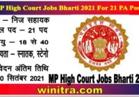 MP High Court Jobs Bharti 2021 For 21 PA Posts