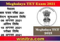 Meghalaya TET Exam 2021