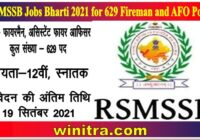 RSMSSB Jobs Bharti 2021 for 629 Fireman and AFO Posts