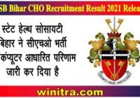 SHSB Bihar CHO Recruitment Result 2021 Released