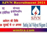 SJVN Recruitment 2021 Apply Online For 64 Posts